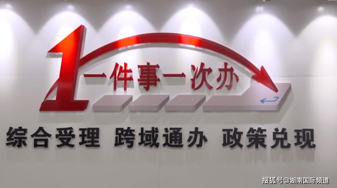 """青春湖南丨""""外商投资最满意城市"""",长沙凭什么?"""