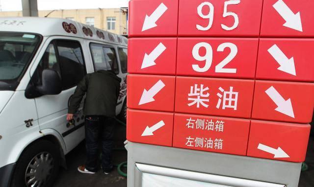 原创             油价调整情况:今日4月4日,全国加油站95号、92号汽油报价