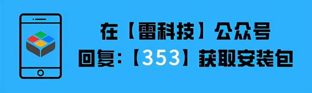 天顺平台开户-首页【1.1.9】  第5张