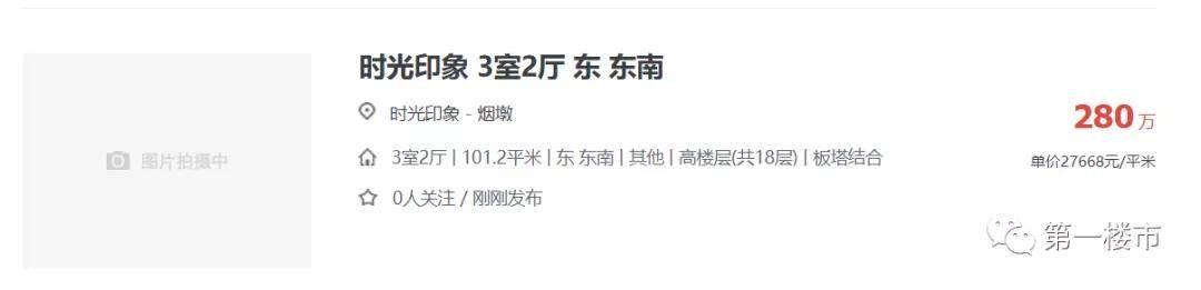 星辉app-首页【1.1.5】