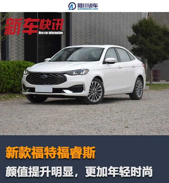 菲娱4平台登录-首页【1.1.4】