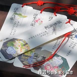 十二星座专属的古风书签,狮子座像个簪子,天秤座是魔法羽毛!  第5张