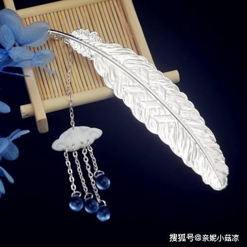 十二星座专属的古风书签,狮子座像个簪子,天秤座是魔法羽毛!  第6张