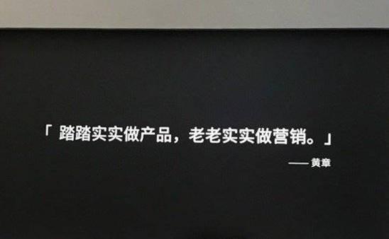 魅族刚反省完就又碰瓷苹果营销,魅友都看不下去了:求你别蹭了!