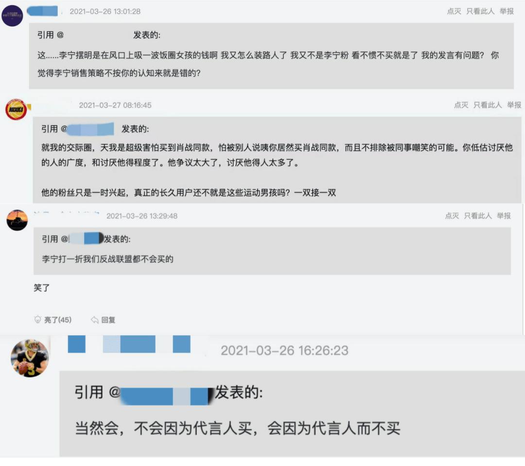李宁签肖战,它是不想赚虎扑直男的钱吗?