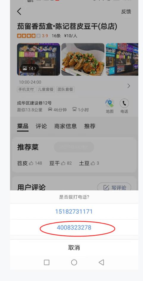 """""""烤无双""""苕皮豆干,致""""陈记""""、""""一朝火""""等抄袭者函"""