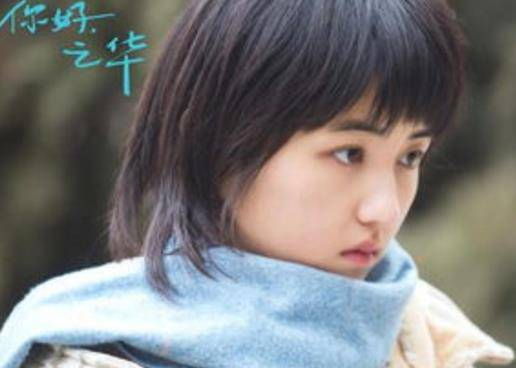 日本受历史的影响新锐导演将暴力与性为元素揭露民族悲剧意识插图3