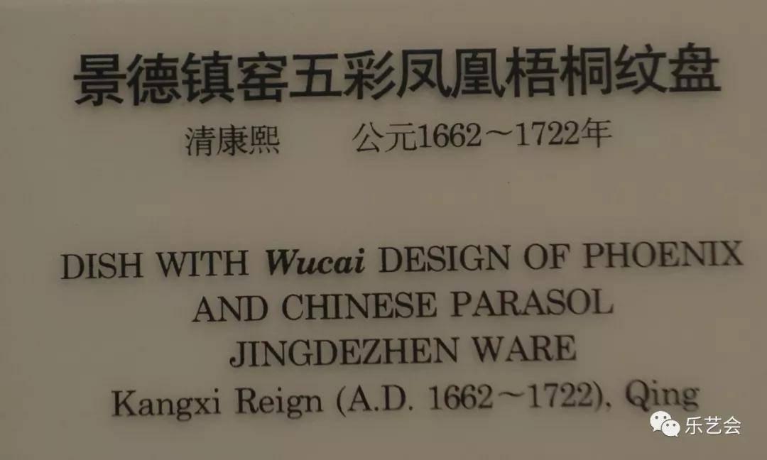 上海博物馆赏瓷大系之:康熙瓷器欣赏下篇