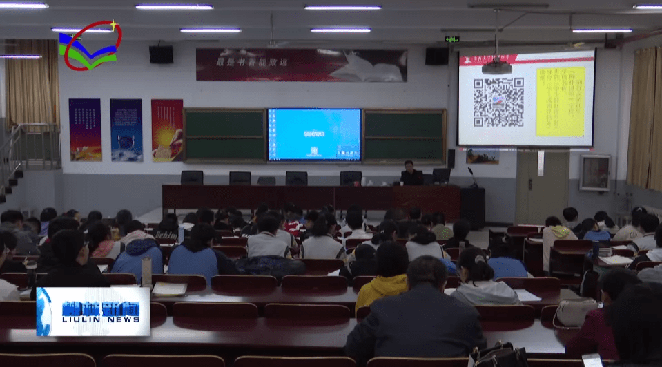 柳林:县教科局举办2021届高三培优系列讲座