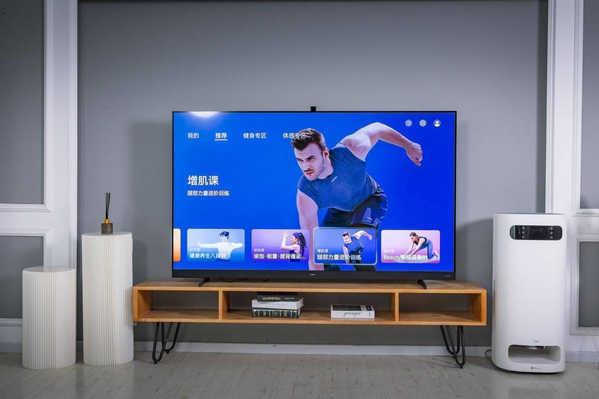 开启AI运动健身 新一代华为智慧屏V系列让运动乐趣恒生