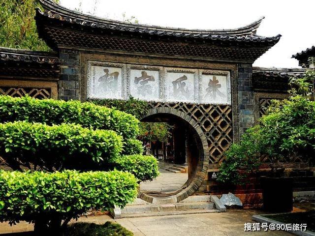 """云南有名的私人豪宅,位于建水县境内,当地人称""""红楼梦大观园"""""""