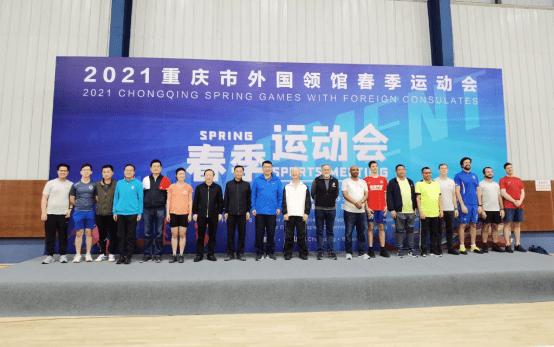 2021成渝领馆春运会在璧山举行 集体点赞秀湖水街与天赐华汤温泉