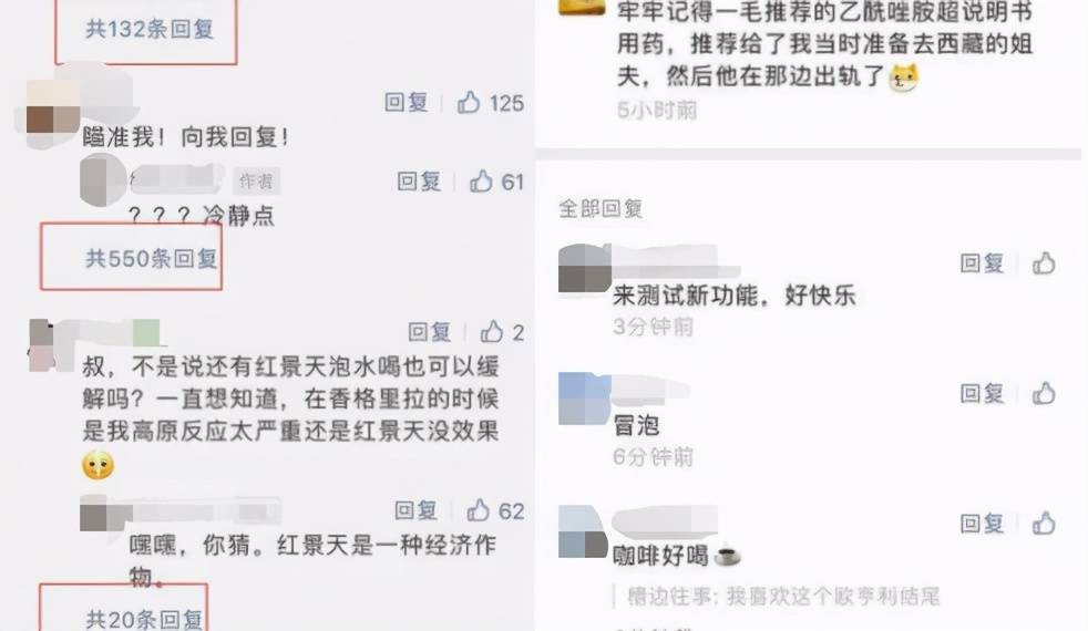 """原创             微信公众号新功能再惹争议,""""挤牙膏""""式更新实属无奈?"""