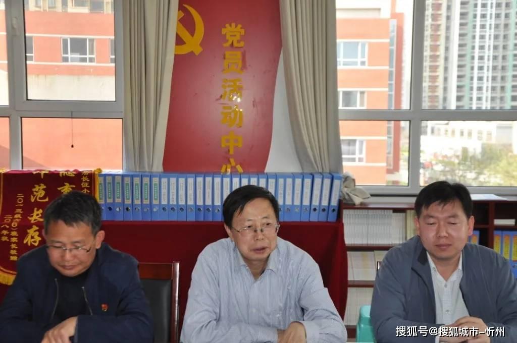 忻州市长征小学开展思政课集体备课活动