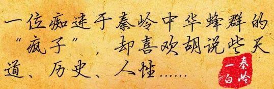 秦岭一白说历史人物:东晋名将刘牢之