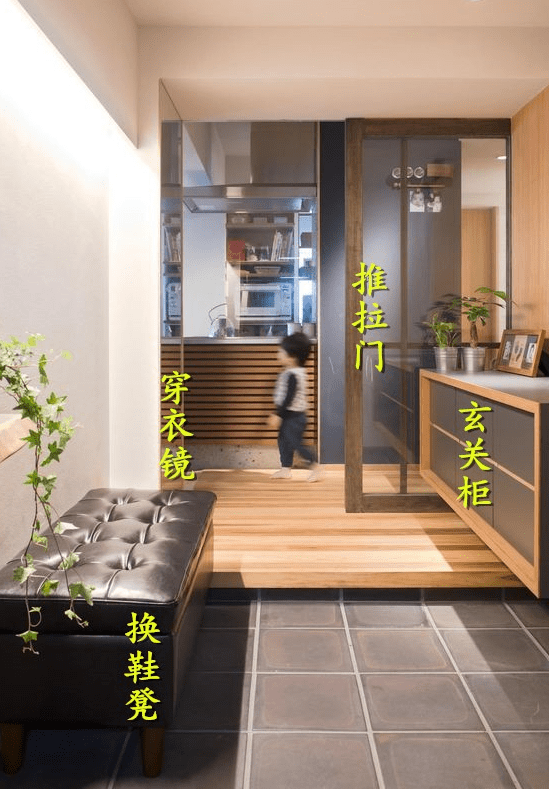玄关可学日本这样设计,不到1㎡却能颜值飙升,