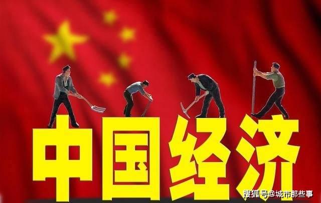 中国gdp10万亿美元_GDP半年报:德国破2万亿,美国破11万亿,中国劲增1.7万亿