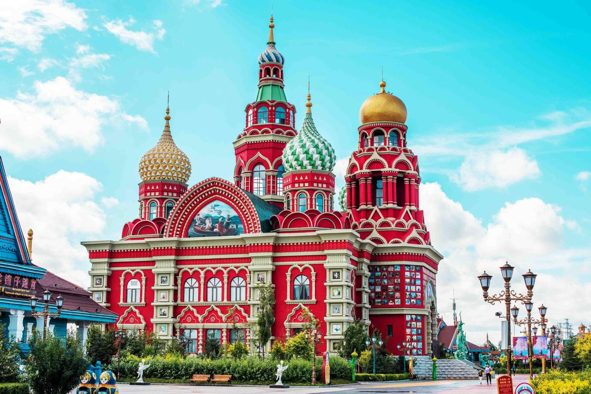 """原创             呼伦贝尔套娃广场,满洲里的""""迪士尼"""",融合中、俄、蒙三国风情"""