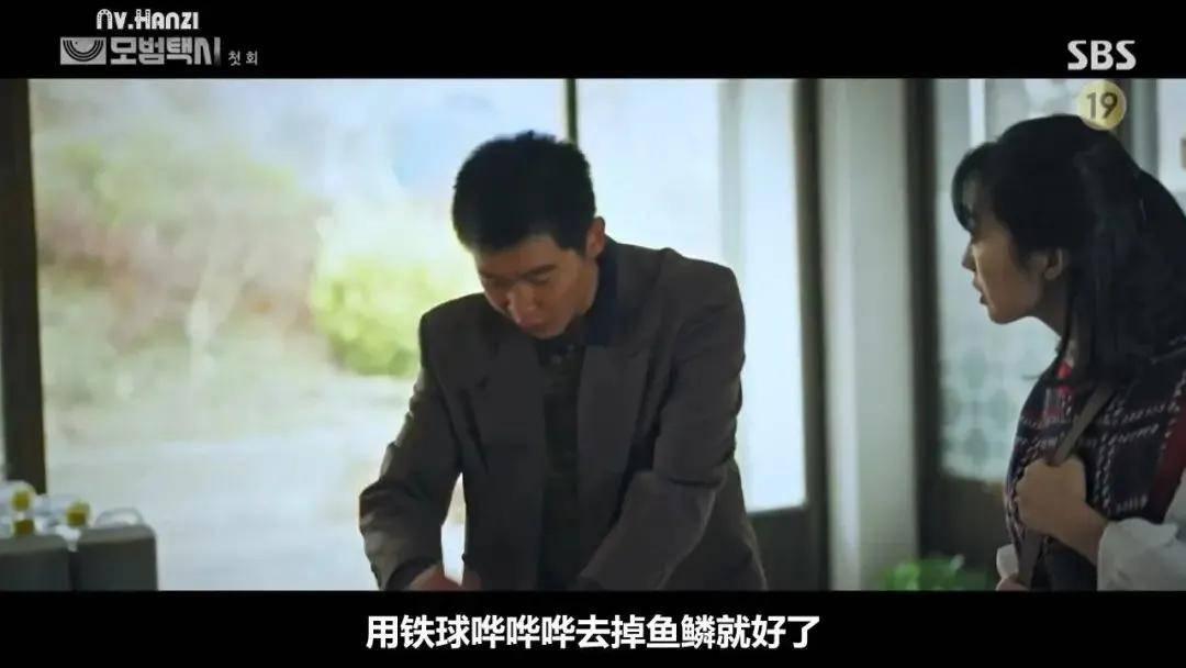 图片[14]-素媛案嫌疑人出狱后被绑架?这19禁爽剧根本停不下来-妖次元