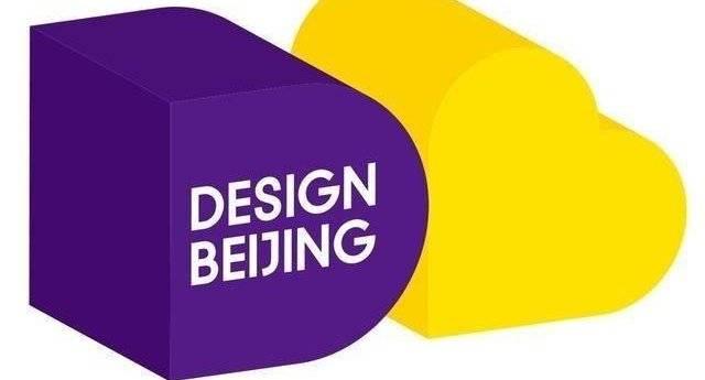 展览资讯|2021设计北京参展品牌Paloma Sanchez珠宝艺廊