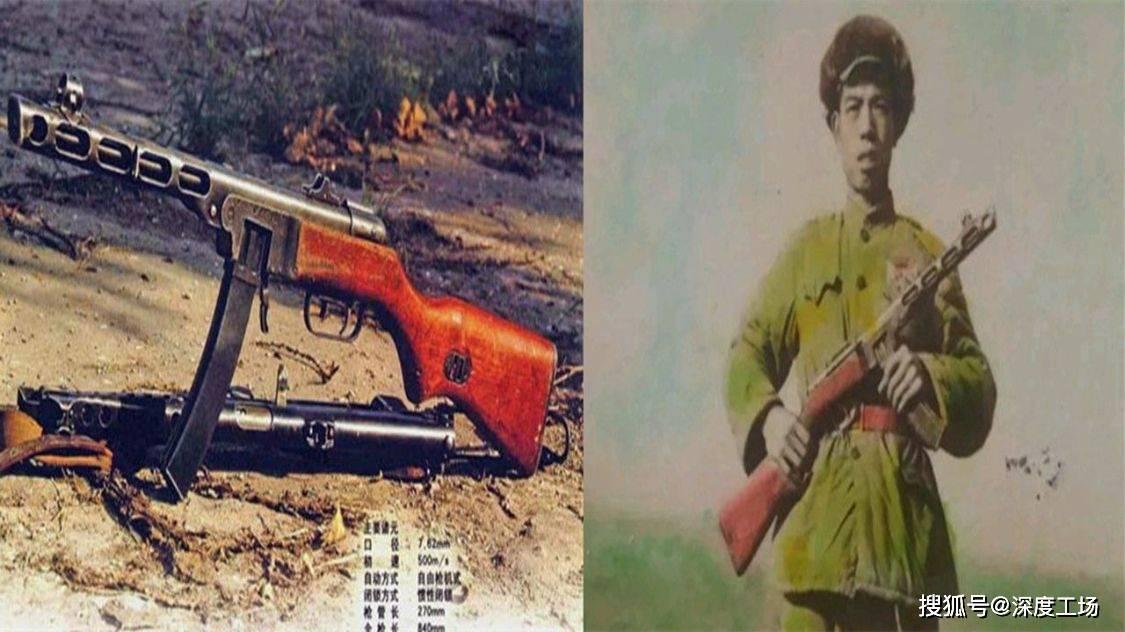为何志愿军喜欢弹匣冲锋枪,放弃苏军71发弹鼓冲锋枪?有四个原因