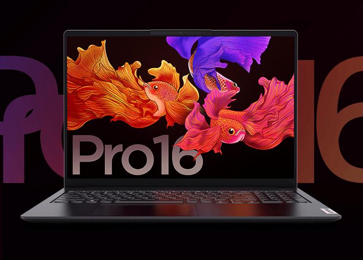 联想出16英寸笔记本新品,配8核心处理器,售价5000元出头