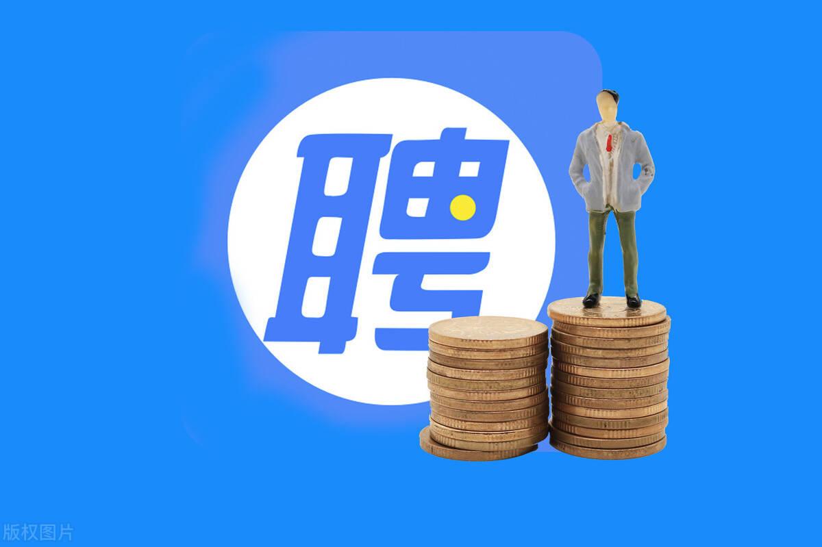 """安阳市新兴产业大型招聘会来了 5000个岗位""""职""""等你来"""