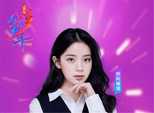 王俊凯欧阳娜娜上线央视《华彩少年》,现场演出事故成讨论焦点