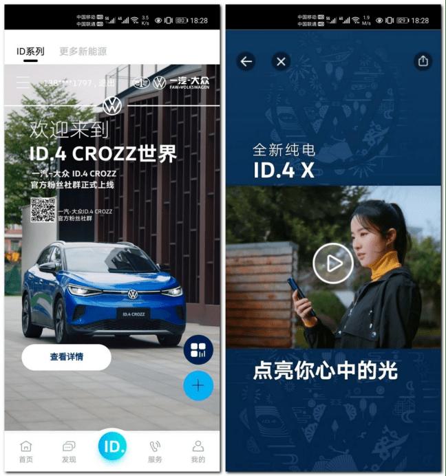 星辉app-首页【1.1.1】