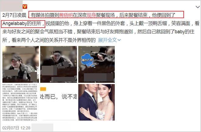 """鸿图2注册和好了?黄晓明Baby又穿情侣装 印""""我爱你""""秀恩爱(图9)"""