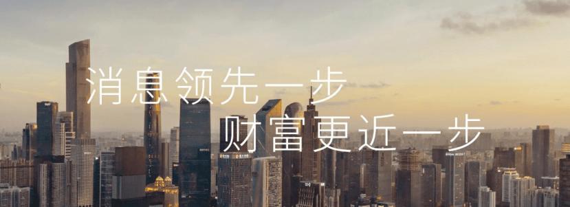 中美gdp_中美差距大幅缩小,2021年1-3月美国中国法国奥地利乌克兰gdp情况