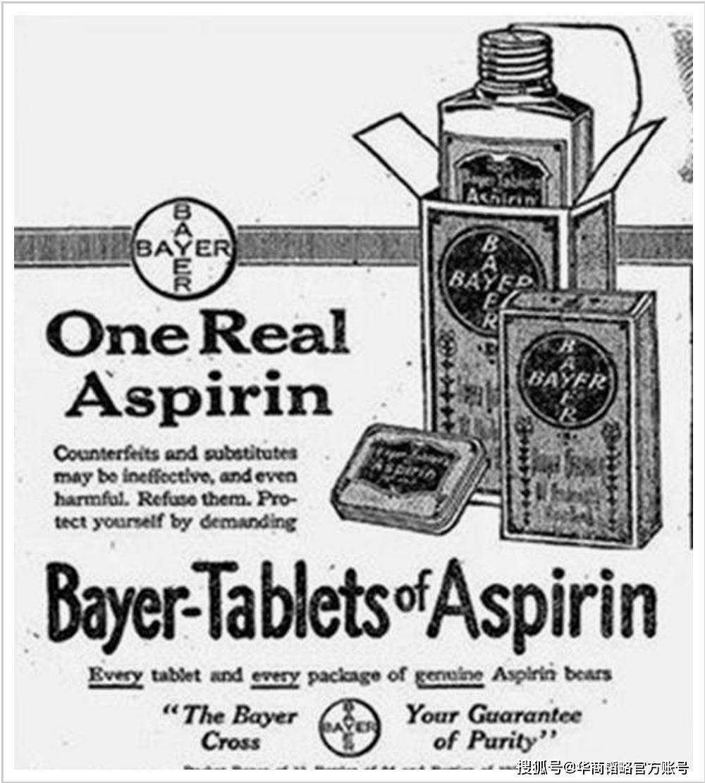 巨亏800亿,阿司匹林之父摊上大事儿了
