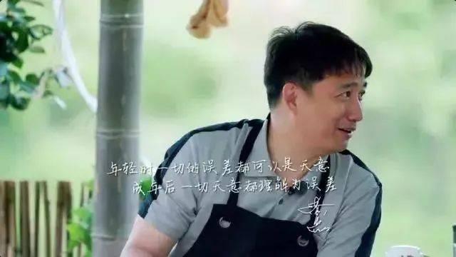 """何炅挚爱,""""桃花源记""""真迹地,《向往的生活5》取景地刷屏!"""