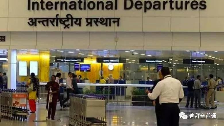 票价飙升!印度-阿联酋航班:航空公司开放5月5日以后的机票预