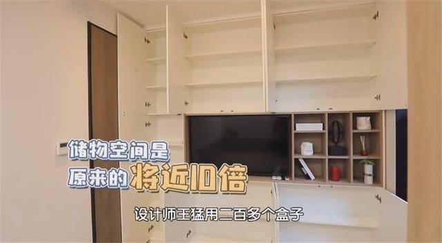 一家四口蜗居北京35㎡半地下房,终日无光,洗菜做饭全在卫生间?  第20张