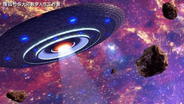 科学家收到神秘信号,像外星人正开着飞船向地球而来,真相如何?  第1张