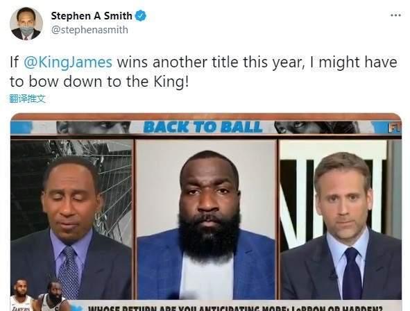 史密斯:如果詹姆斯今年再拿一冠,我永远都不会再说他的任何坏话