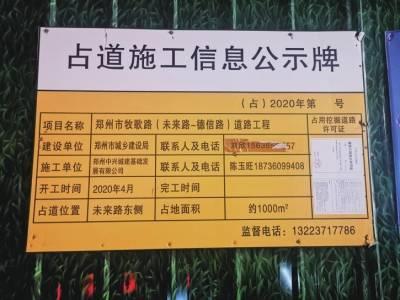 沐鸣3平台负责人-首页【1.1.8】