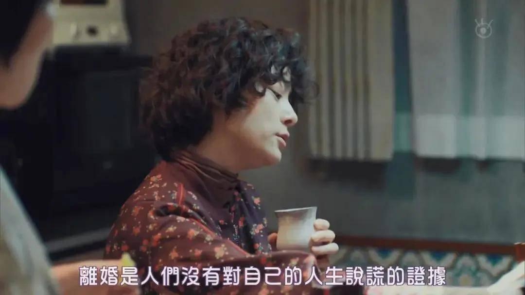 图片[32]-女神松隆子+鲜肉版黄晓明,一女vs三男的爆款竟成年度最佳?-妖次元
