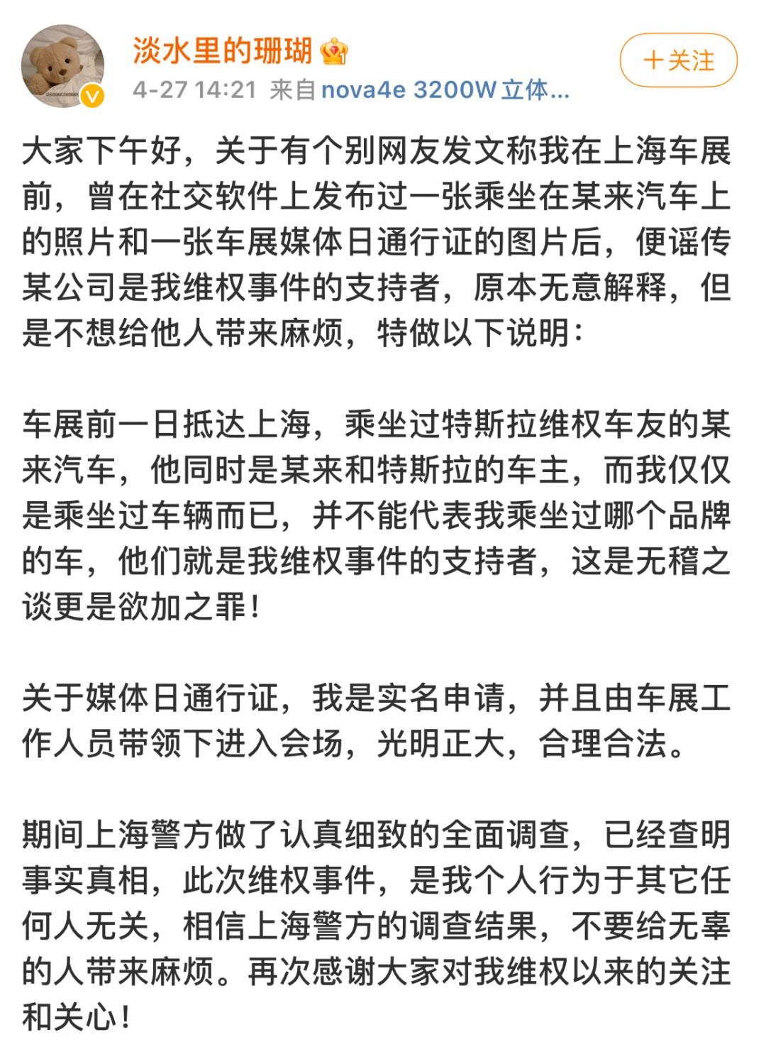 沐鸣3招商-首页【1.1.8】