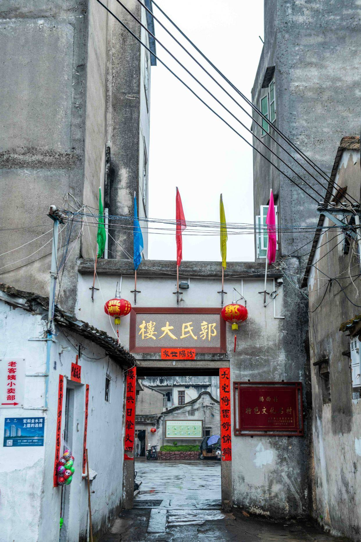 """五一出游去哪?广东此千年古镇免门票,还藏了潮汕版""""乔家大院"""""""