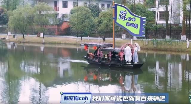 长沙来死狗:陈死狗身穿汉服撩妹,自曝古代身家趁上百艘渔船