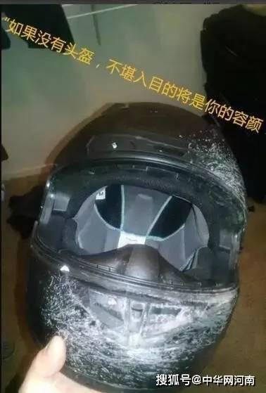 5月1日起,不戴头盔要处罚?郑州交警权威解答!