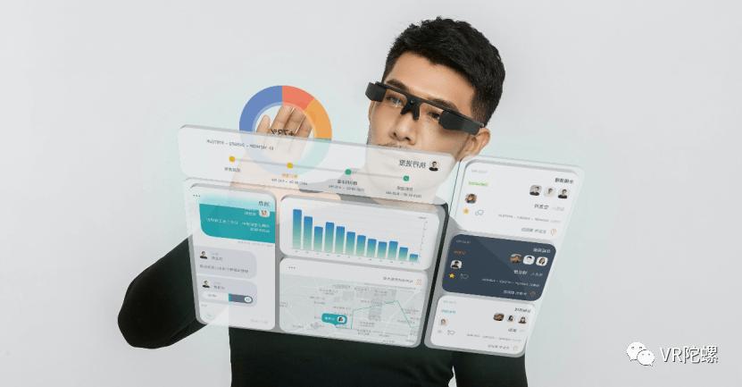 出货超3万台,去年营收1.2亿的国产AR眼镜,在B端市场如何前行的