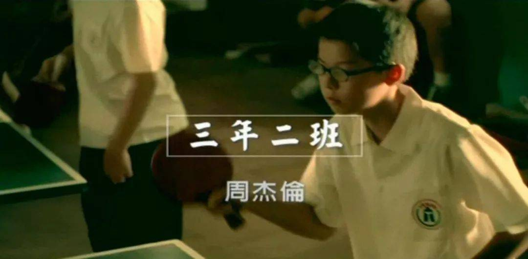"""13岁就演过周杰伦,他百万发网址凭什么能被李安捧为""""台湾"""