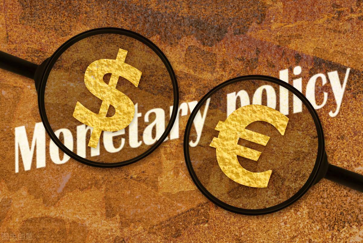 王晋斌:美欧都是宽松,欧央行学美国越来越通过购买证券投放货币