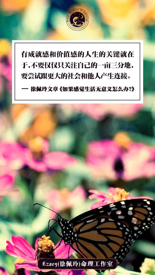 【5.3日运】合作日 幸运星座:水瓶座 双子座 天秤座