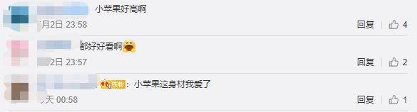 网友晒出成都街头偶遇章子怡与其女儿小苹果照片