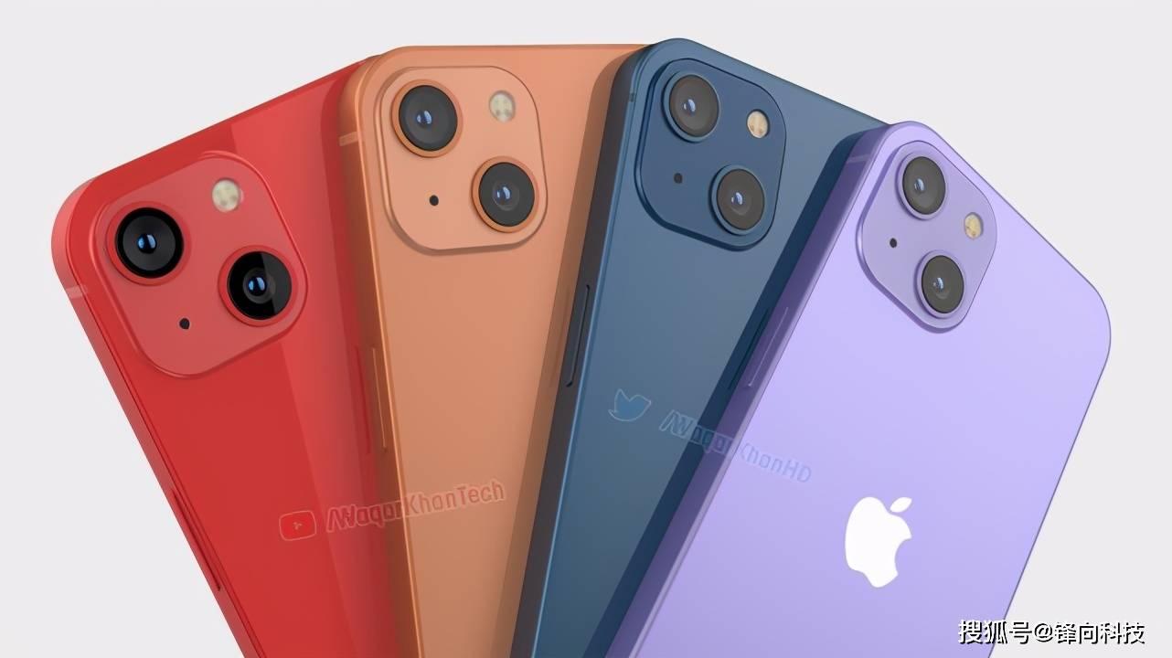 原创              苹果真会偷懒,iPhone 13就长这样?