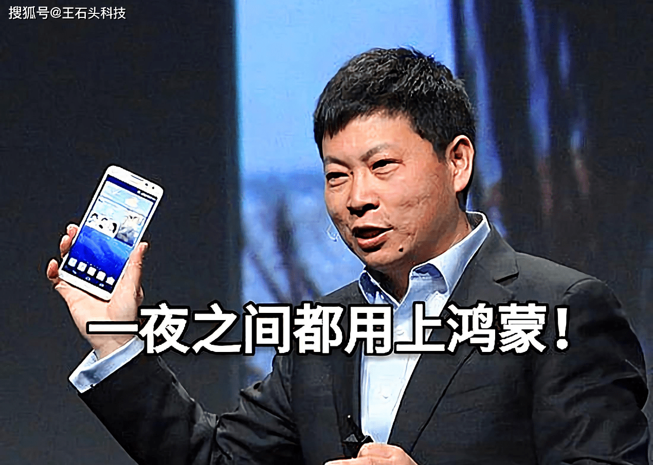 华为手机呈现了严重缺货的环境